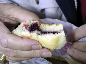 The Puyallup Fair Scone!